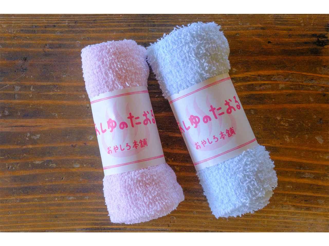 画像: タオルも販売されています。