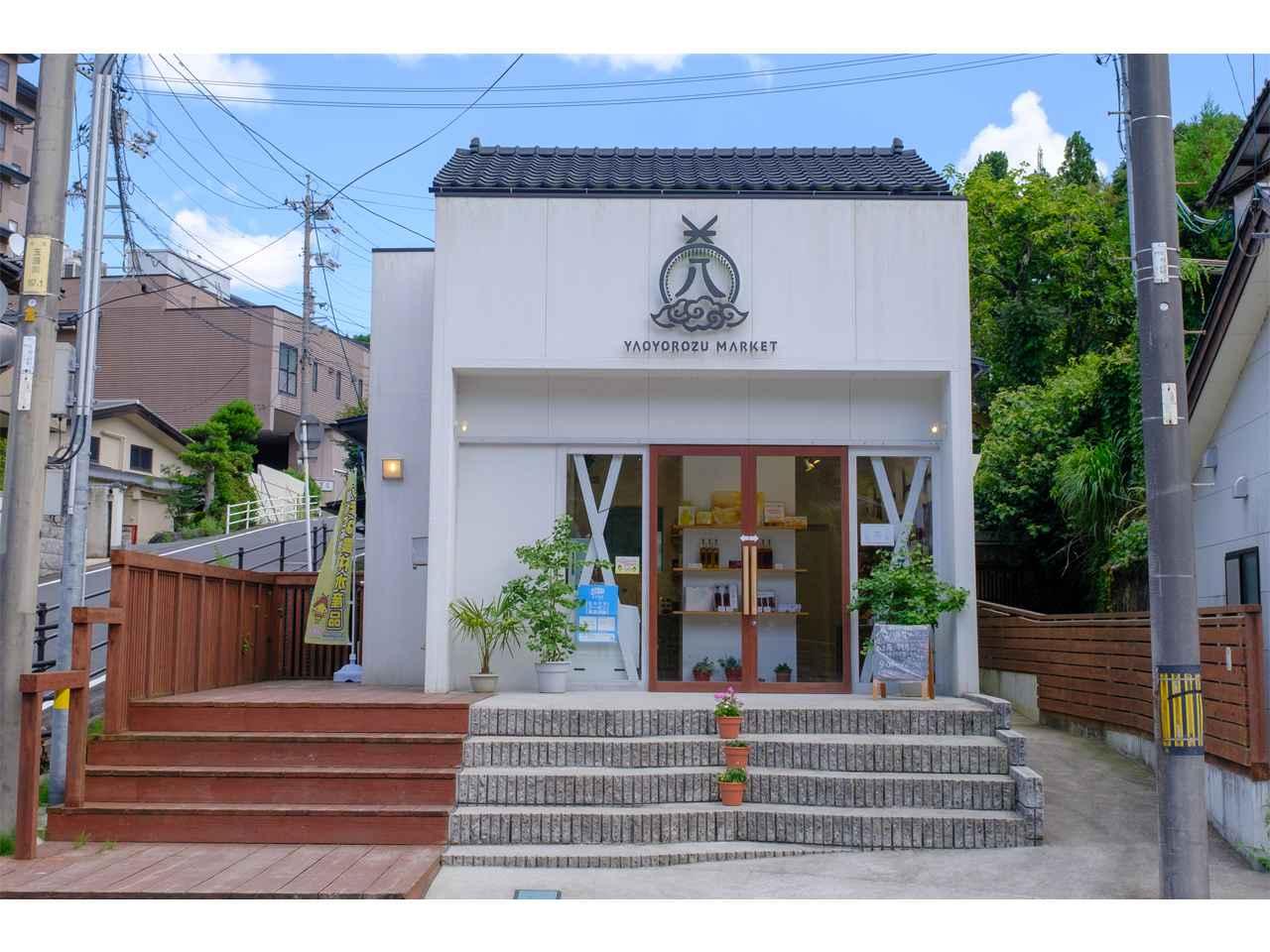 画像: 松江の良品が揃う「八百万マーケット」。