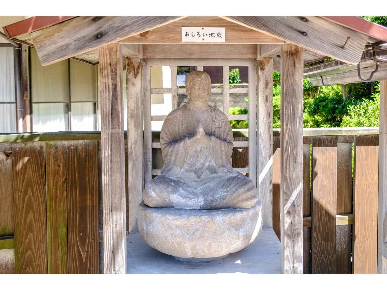 画像: 寺院敷地に安置されている「おしろい地蔵」で美肌祈願を行います。