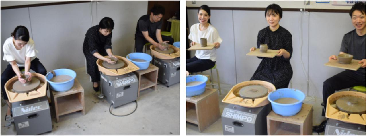 画像: 作陶体験を通じて伊賀焼に触れてきました(体験施設:伊賀焼伝統産業会館) ※撮影時のみマスクを外しております