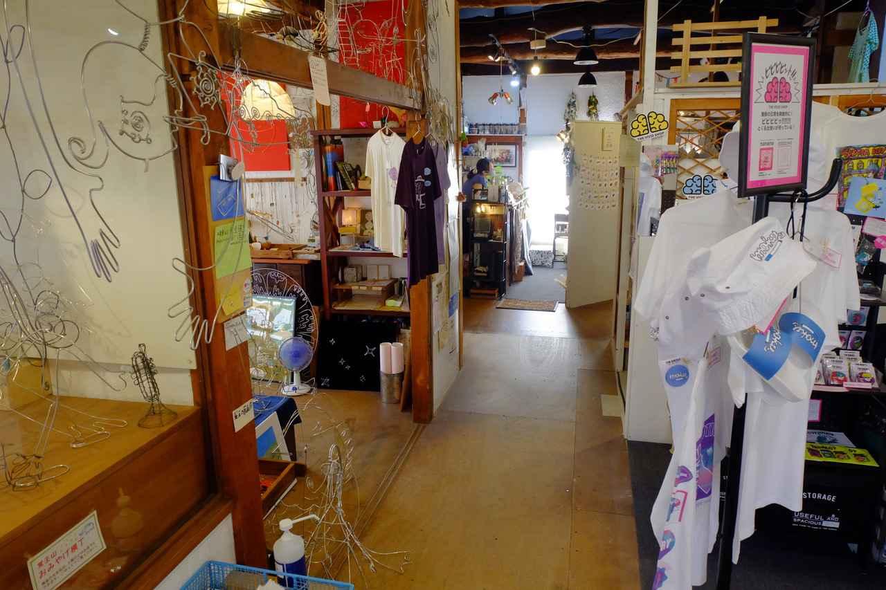 画像2: ユニークな雑貨の宝庫「覚王山アパート」