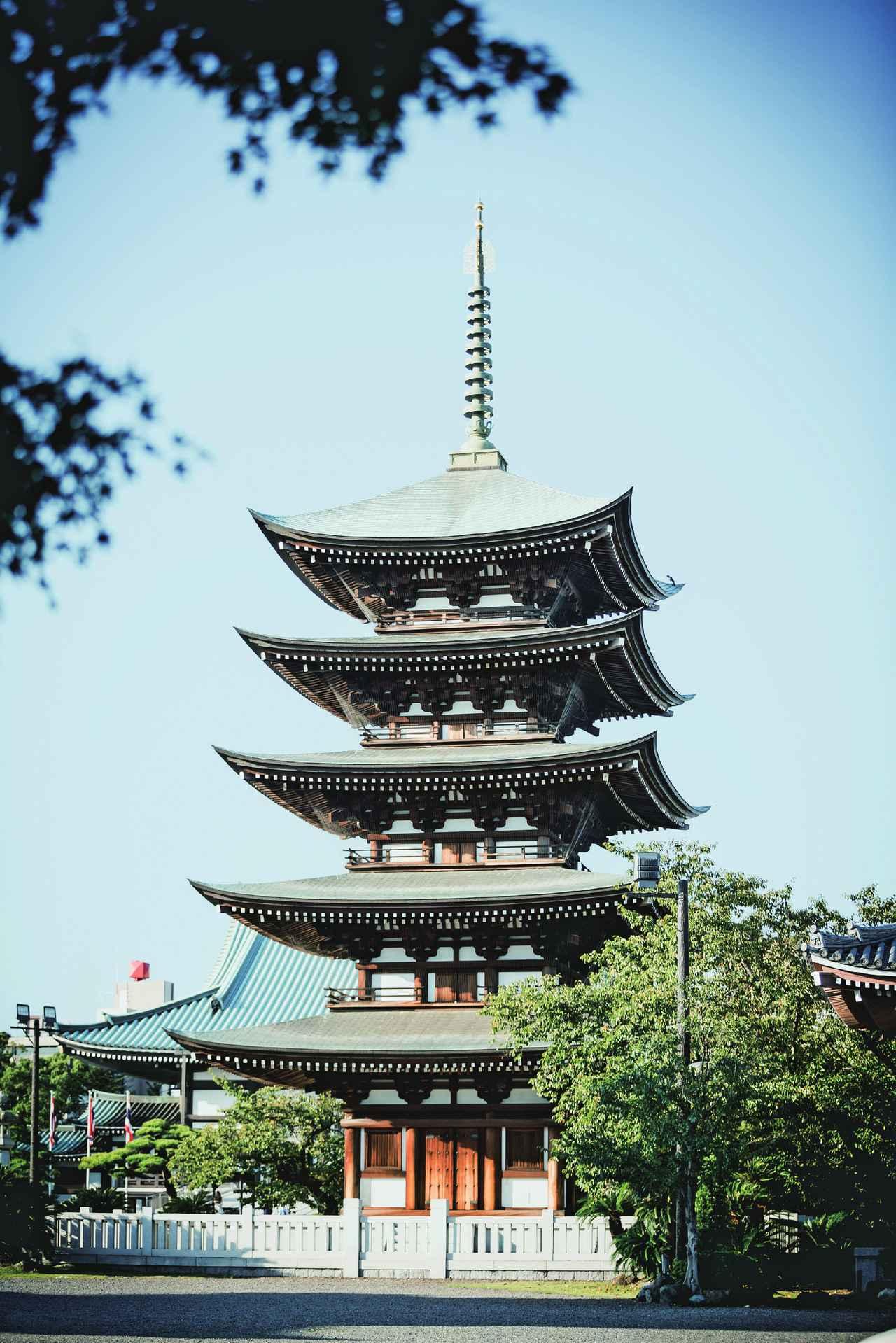 画像2: 一味違う名古屋を知る。覚王山を歩いて「お気に入りを持ち帰る」旅