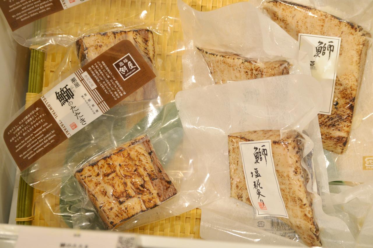 画像: 「鰤たたき」(左)、「鰤 塩糀炙り」(右)ともに1,620円(税込)