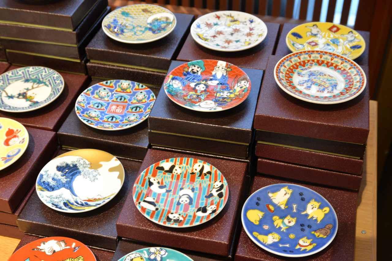 画像: 「九谷焼 縁起豆皿」各種1,100円(税込)