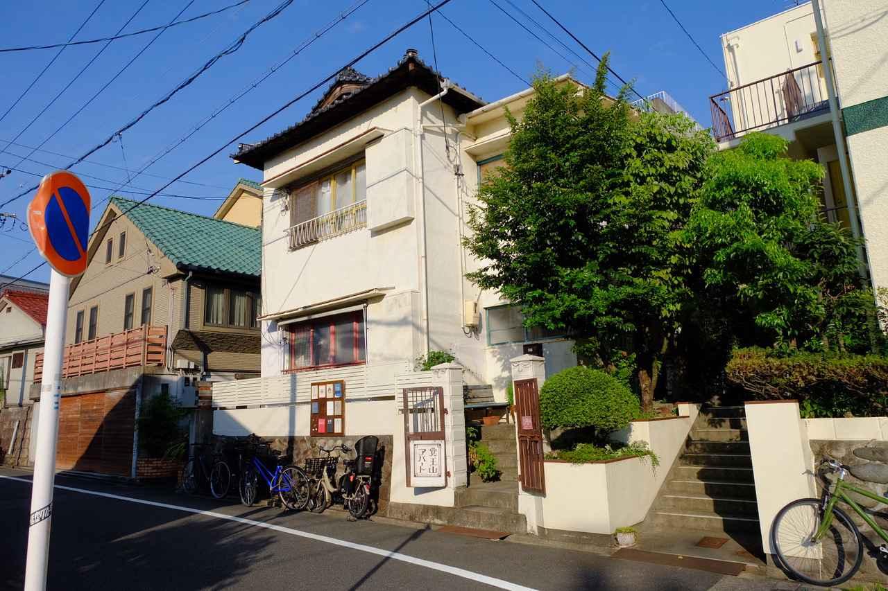 画像1: ユニークな雑貨の宝庫「覚王山アパート」