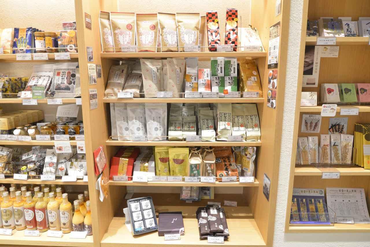 画像1: お茶、工芸品、コスメも石川県ならではの洗練度合い