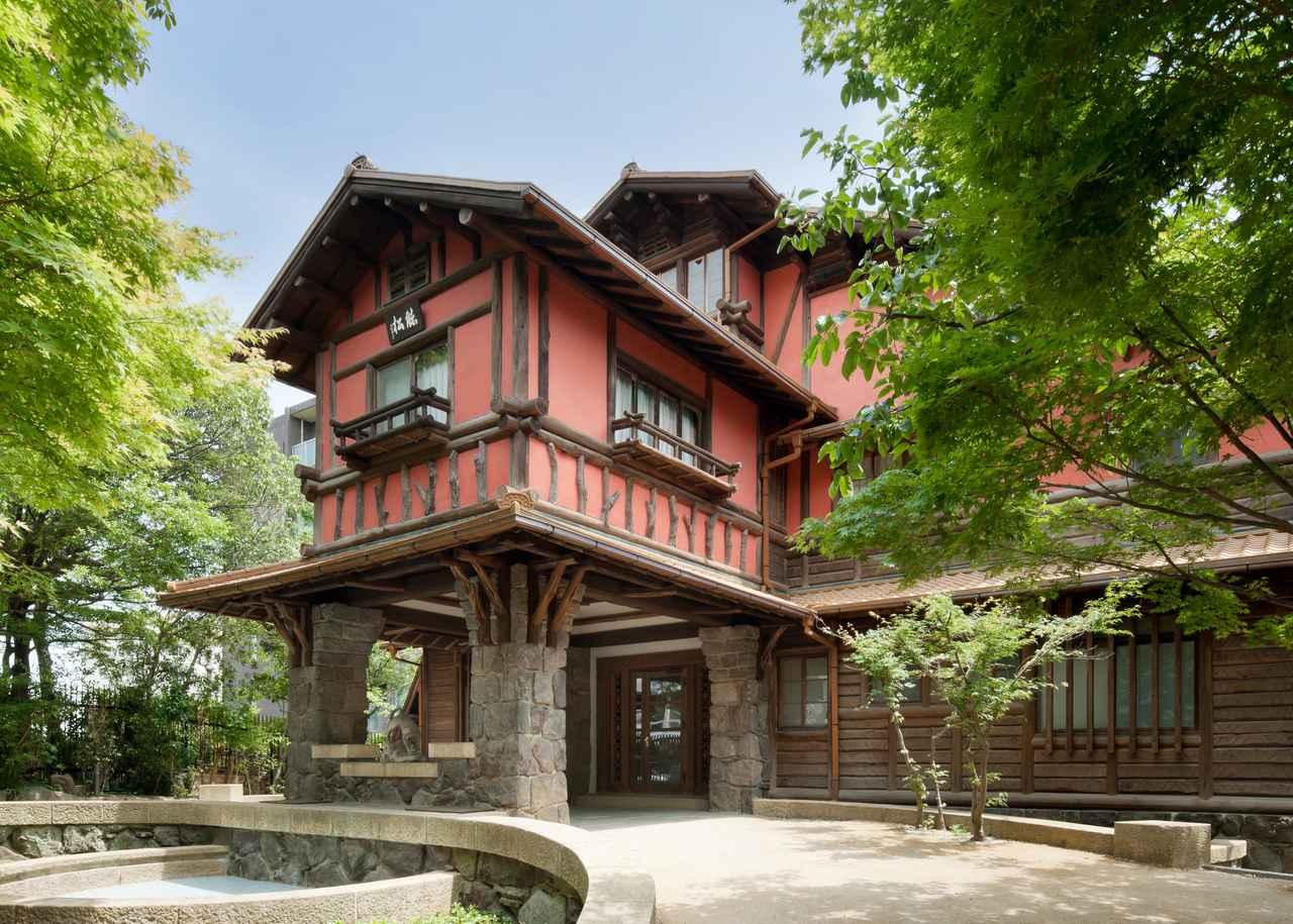 画像1: 名古屋を代表する名建築「揚輝荘」