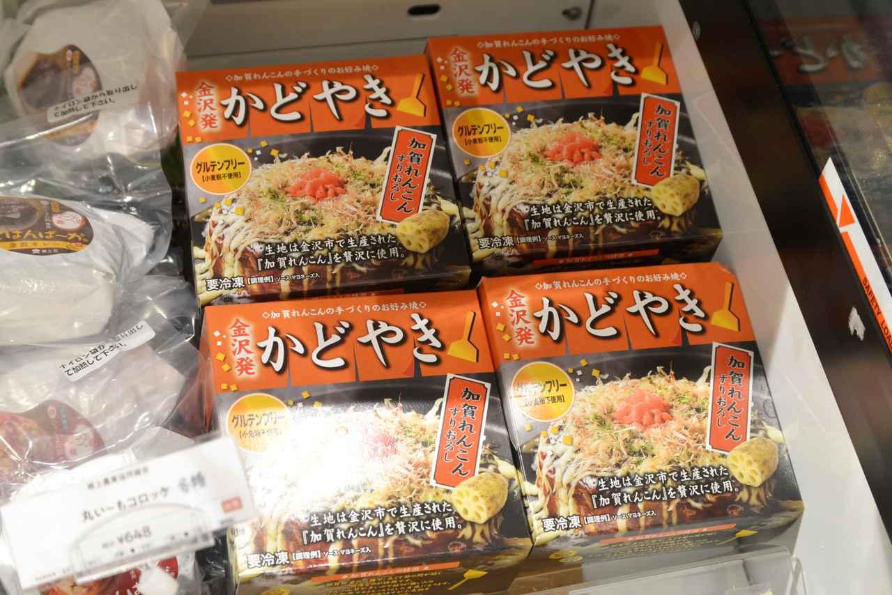 画像: 「かどやき」1,620円(税込)
