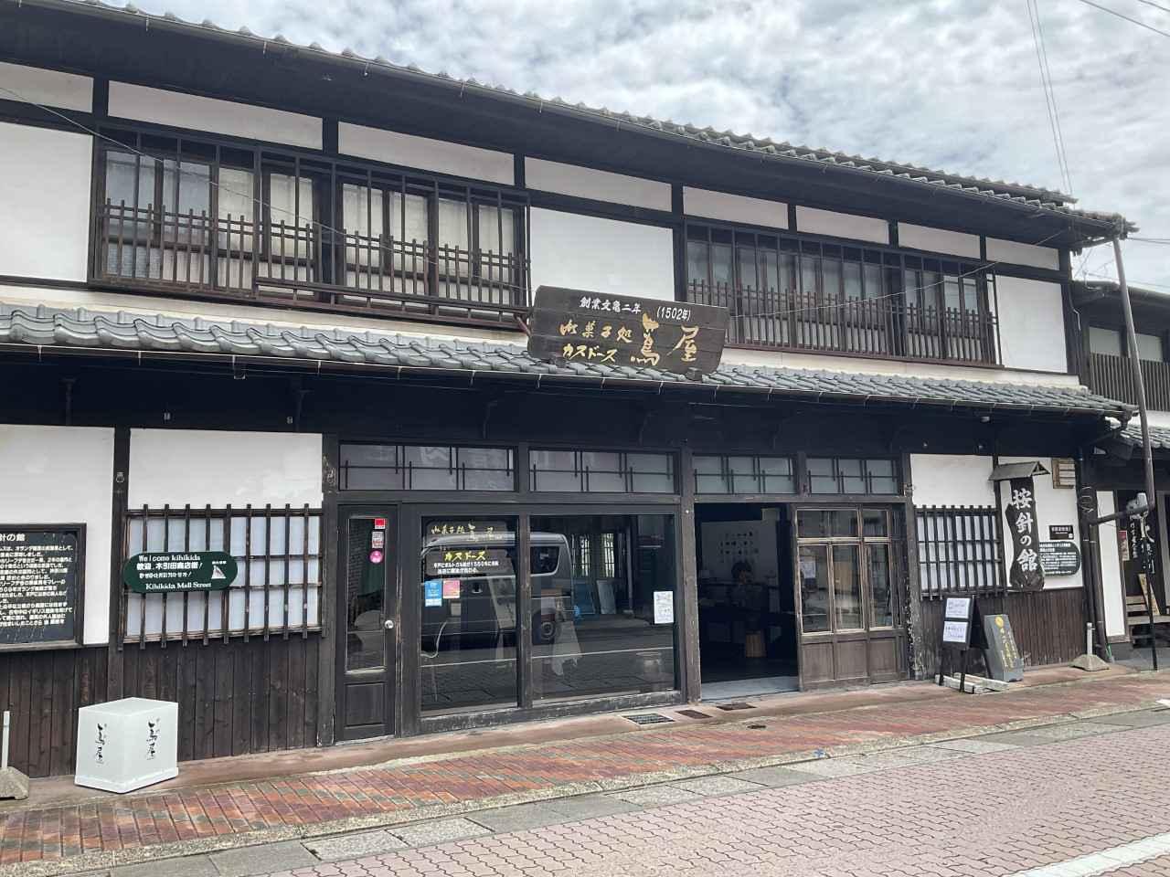 画像2: 「長崎県 平戸市」で歴史を食してみませんか?