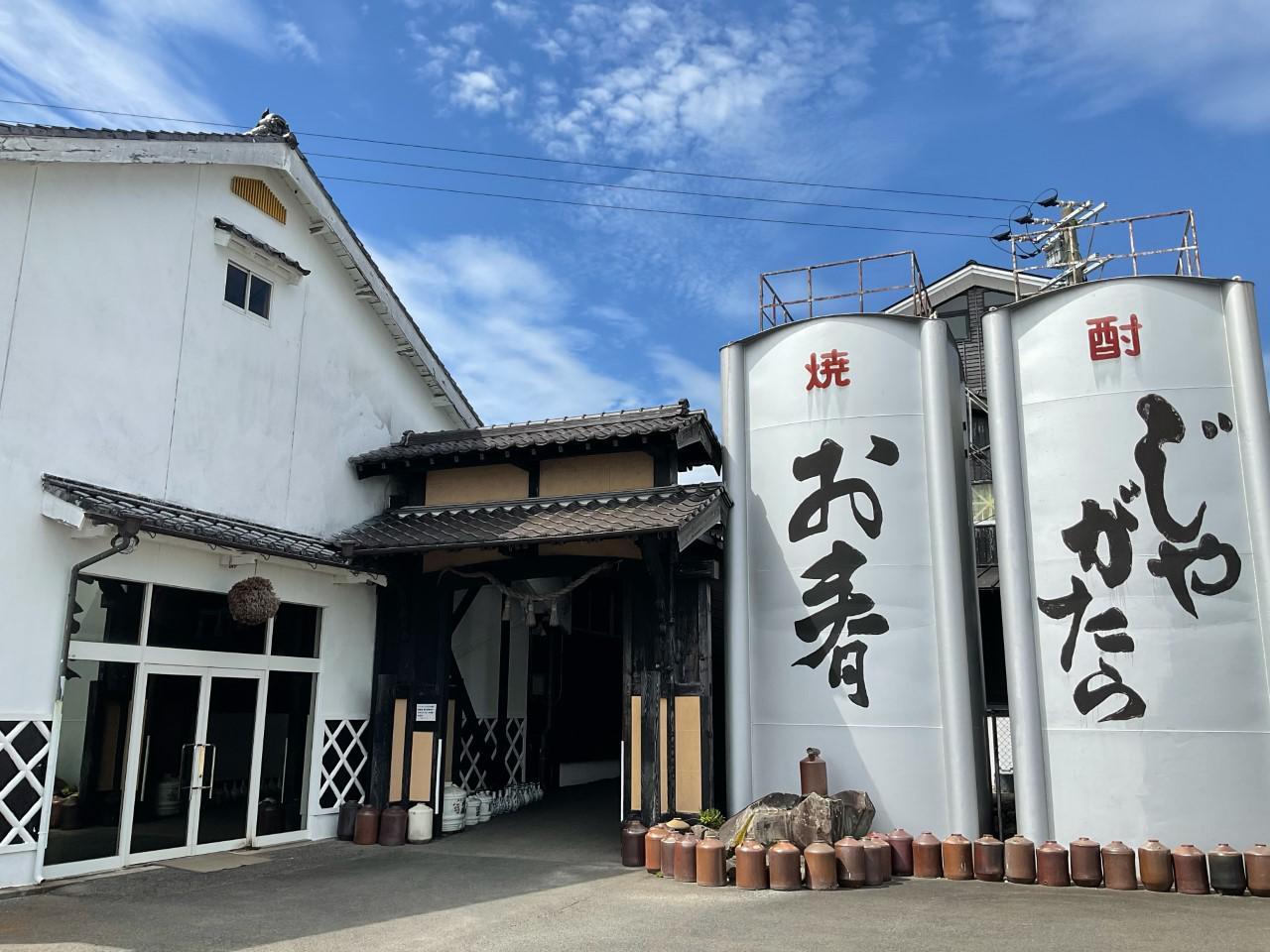 画像7: 「長崎県 平戸市」で歴史を食してみませんか?