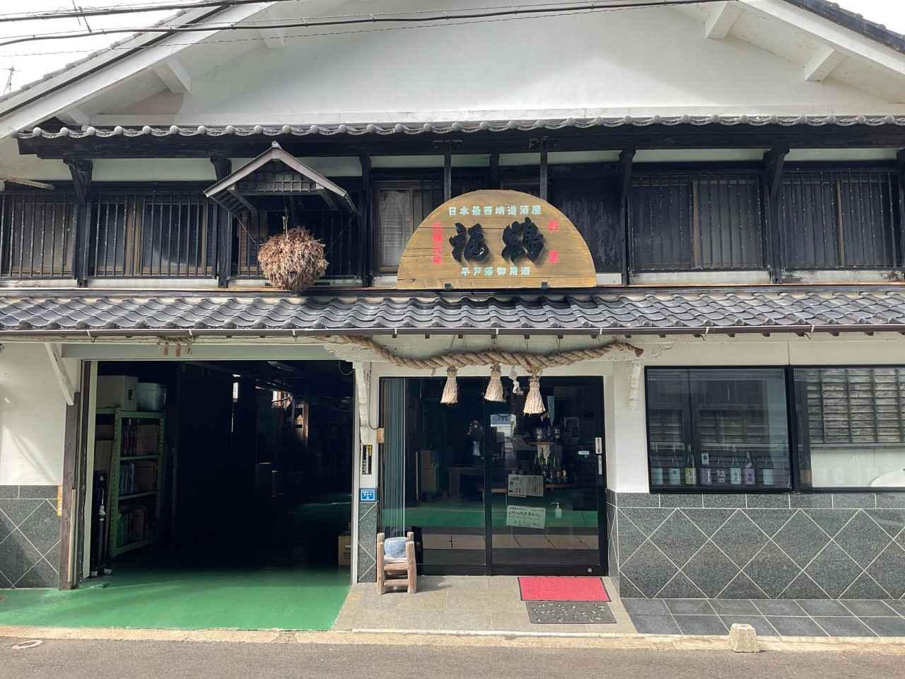 画像6: 「長崎県 平戸市」で歴史を食してみませんか?