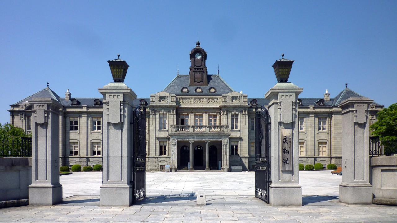 画像1: 【山形】壮麗な雰囲気はまるでイギリスの宮殿そのもの、山形県郷土館「文翔館」