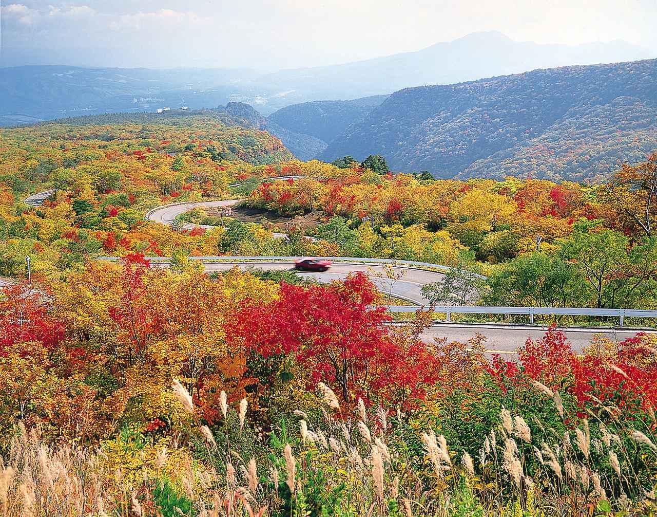 画像3: 【宮城】荒々しい山肌と美しい火山湖が世界遺産・トンガリロ国立公園のような「御釜」