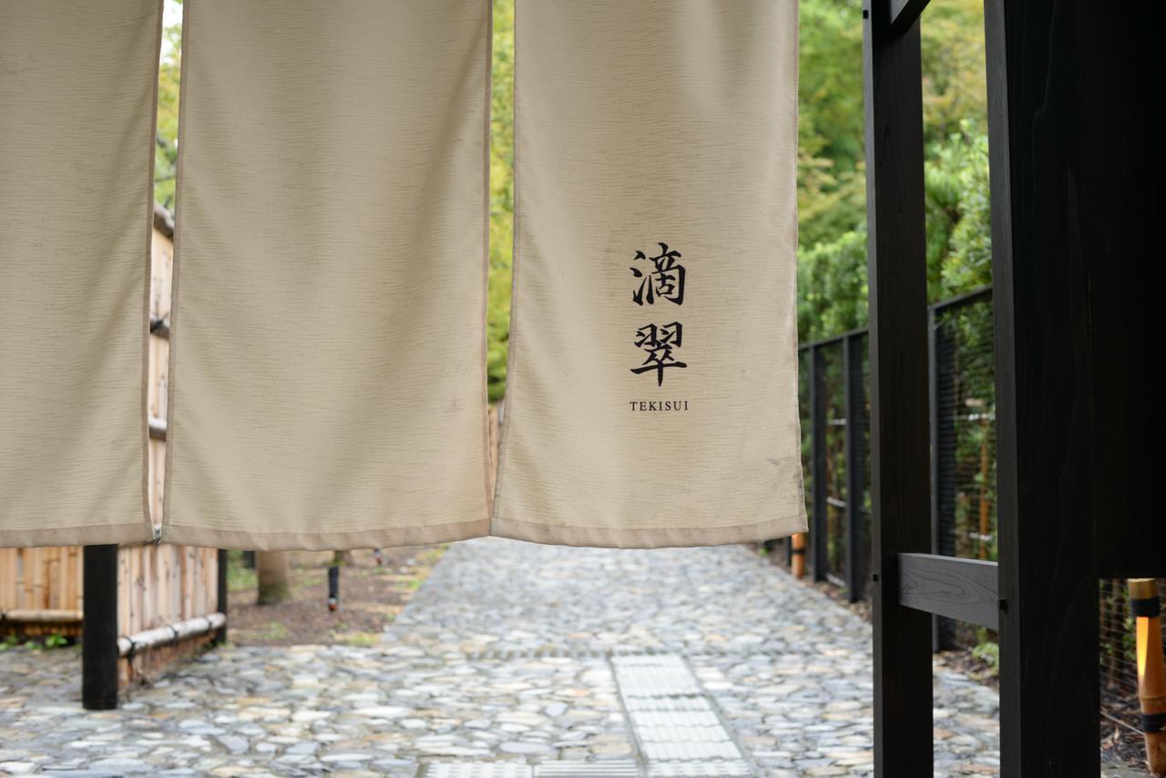 画像2: 庭園の心地よい風を感じながら「滴翠」のディナーへ