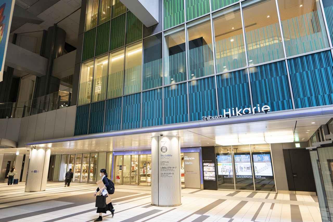 画像: 美容アイテムをゲット! 渋谷ヒカリエ ShinQsでお買い物