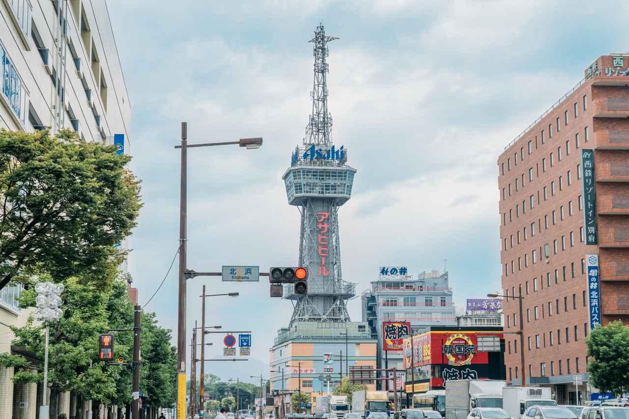 画像: 別府市のシンボル「別府タワー」