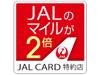 画像2: 航空券代をトクした分、「ザ・プリンスギャラリー 東京紀尾井町」でラグジュアリー体験