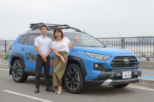 画像1: 記念すべき第一回の放送はトヨタの新型SUV「RAV4(ラブフォー)」の試乗インプレッション