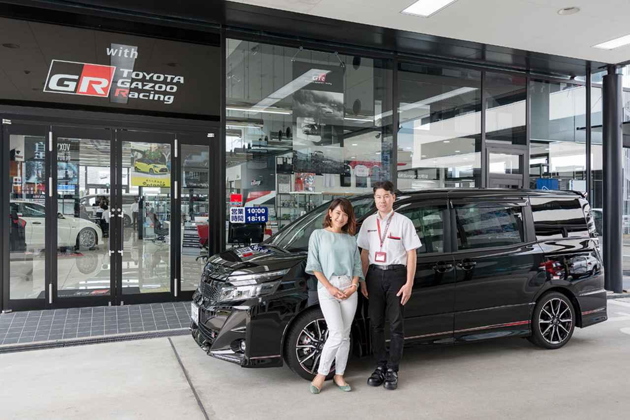 画像1: RADIO TEST DRIVE/今井優杏さんによるトヨタのVOXY GR SPORTの試乗インプレッション前編