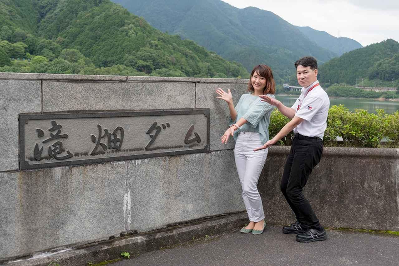 画像5: RADIO TEST DRIVE/今井優杏さんによるトヨタのVOXY GR SPORTの試乗インプレッション後編
