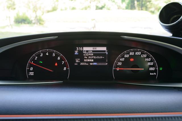 画像1: 安全支援システム(トヨタセーフティセンス)がしっかり装備されているので安心して運転ができる。