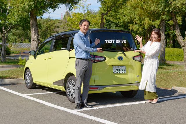 画像1: RADIO TEST DRIVE/今井優杏さんによるトヨタのシエンタの試乗インプレッション ハイブリッド編