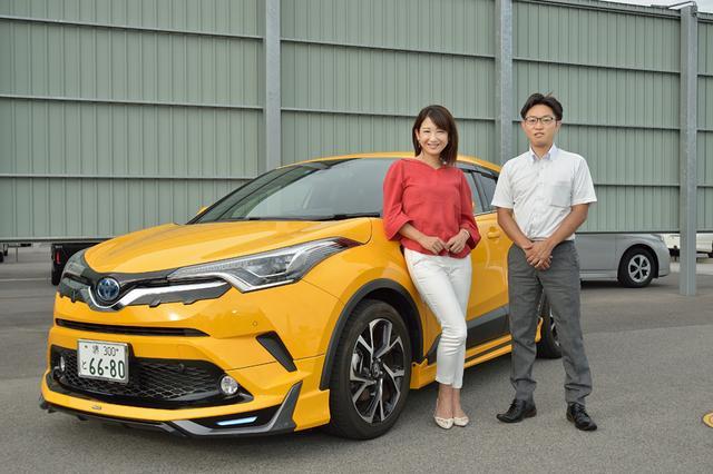 画像: RADIO TEST DRIVE/今井優杏さんによるトヨタのC-HRの試乗インプレッション ハイブリッド編
