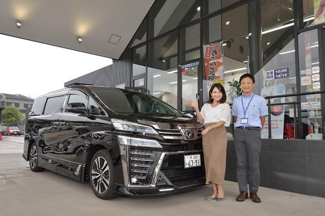 画像1: RADIO TEST DRIVE/今井優杏さんによるトヨタのヴェルファイアの試乗インプレッション前編