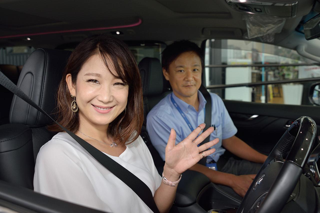 画像1: RADIO TEST DRIVE/今井優杏さんによるトヨタのヴェルファイアの試乗インプレッション後編