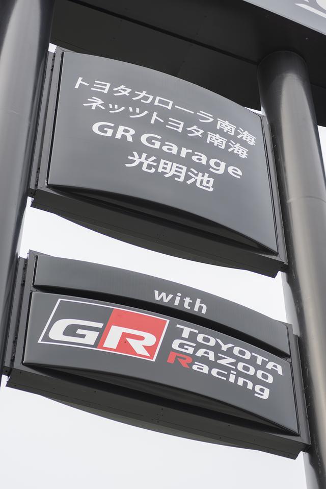 画像3: RADIO TEST DRIVE/今井優杏さんによるコペン GR SPORT試乗インプレッション前編