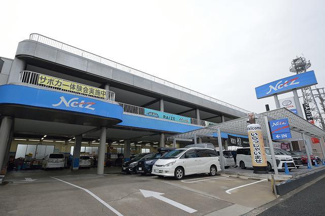 画像4: RADIO TEST DRIVE/今井優杏さんによる トヨタSUV「RAV-4(アドベンチャー)」試乗インプレッション 前編