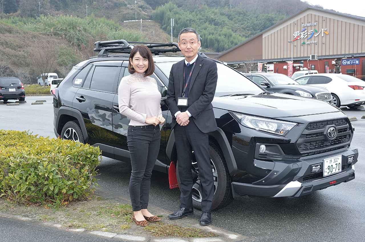 画像1: RADIO TEST DRIVE/今井優杏さんによる トヨタSUV「RAV-4(アドベンチャー)」試乗インプレッション 後編