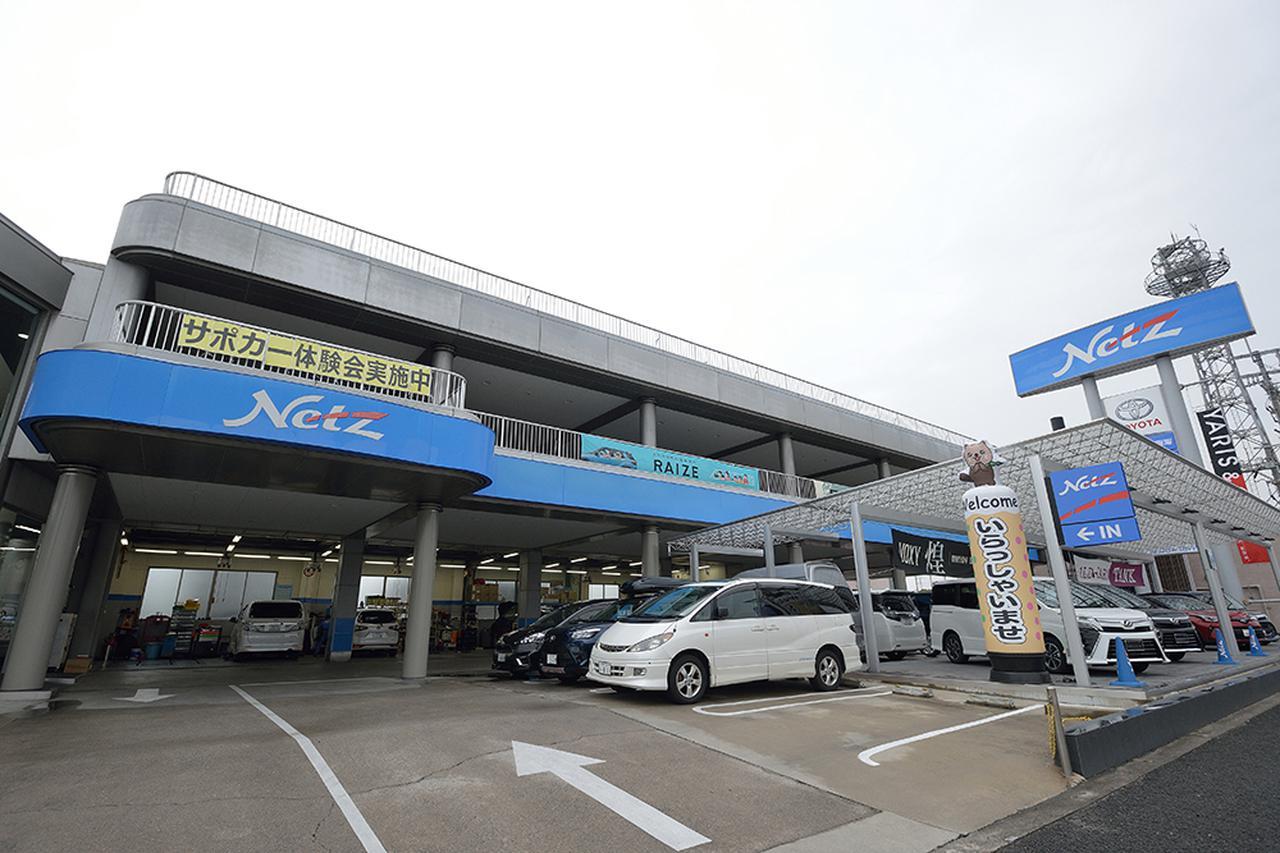 画像2: RADIO TEST DRIVE/今井優杏さんによる トヨタSUV「RAV-4(アドベンチャー)」試乗インプレッション 後編
