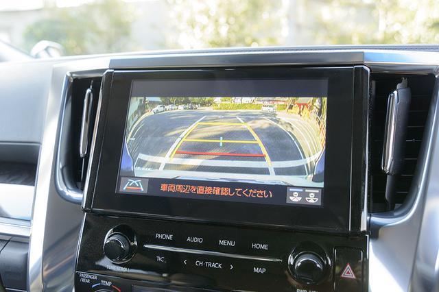 画像4: トヨタ ミニバン「ヴェルファイア」TESTDRIVEインプレッション