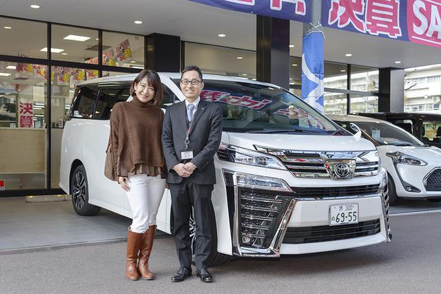 画像1: RADIO TEST DRIVE/今井優杏さんによる トヨタ最上級ミニバン「ヴェルファイア」試乗インプレッション 前編