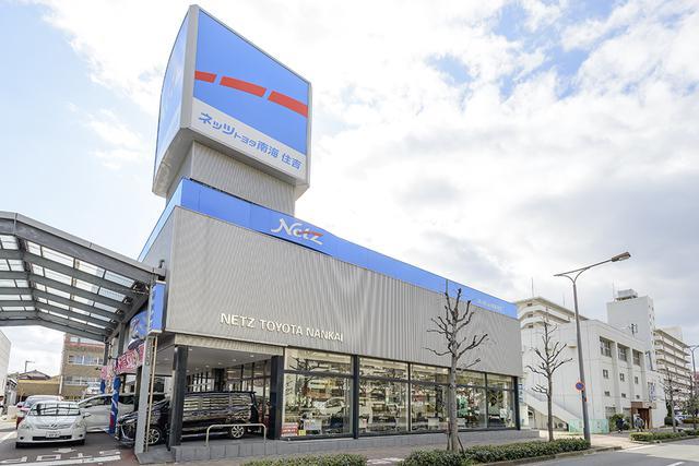 画像4: RADIO TEST DRIVE/今井優杏さんによる トヨタ最上級ミニバン「ヴェルファイア」試乗インプレッション 前編