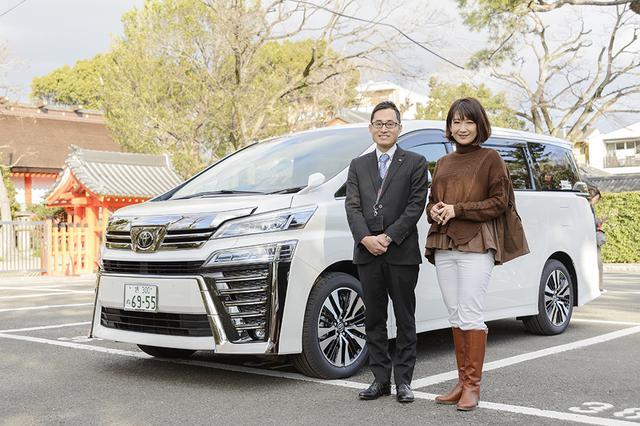 画像1: RADIO TEST DRIVE/今井優杏さんによる トヨタ最上級ミニバン「ヴェルファイア」試乗インプレッション 後編
