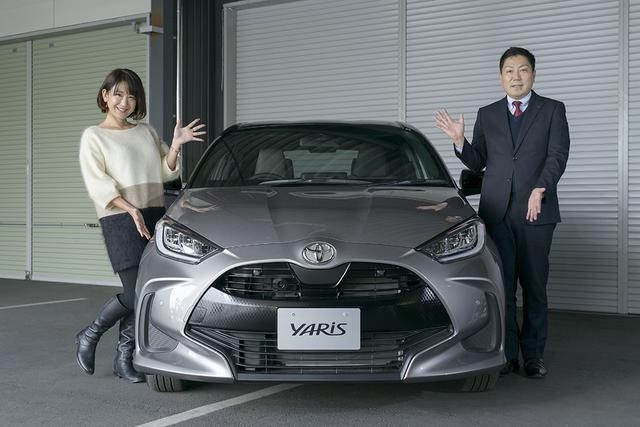 画像1: RADIO TEST DRIVE/今井優杏さんによる 新型「YARIS」インプレッション 後編