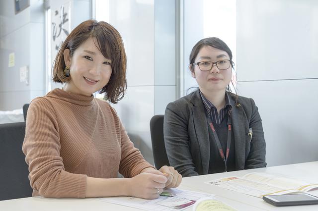 画像2: RADIO TEST DRIVE/今井優杏さんによる 大人気コンパクトSUV「ライズ」試乗インプレッション 前編