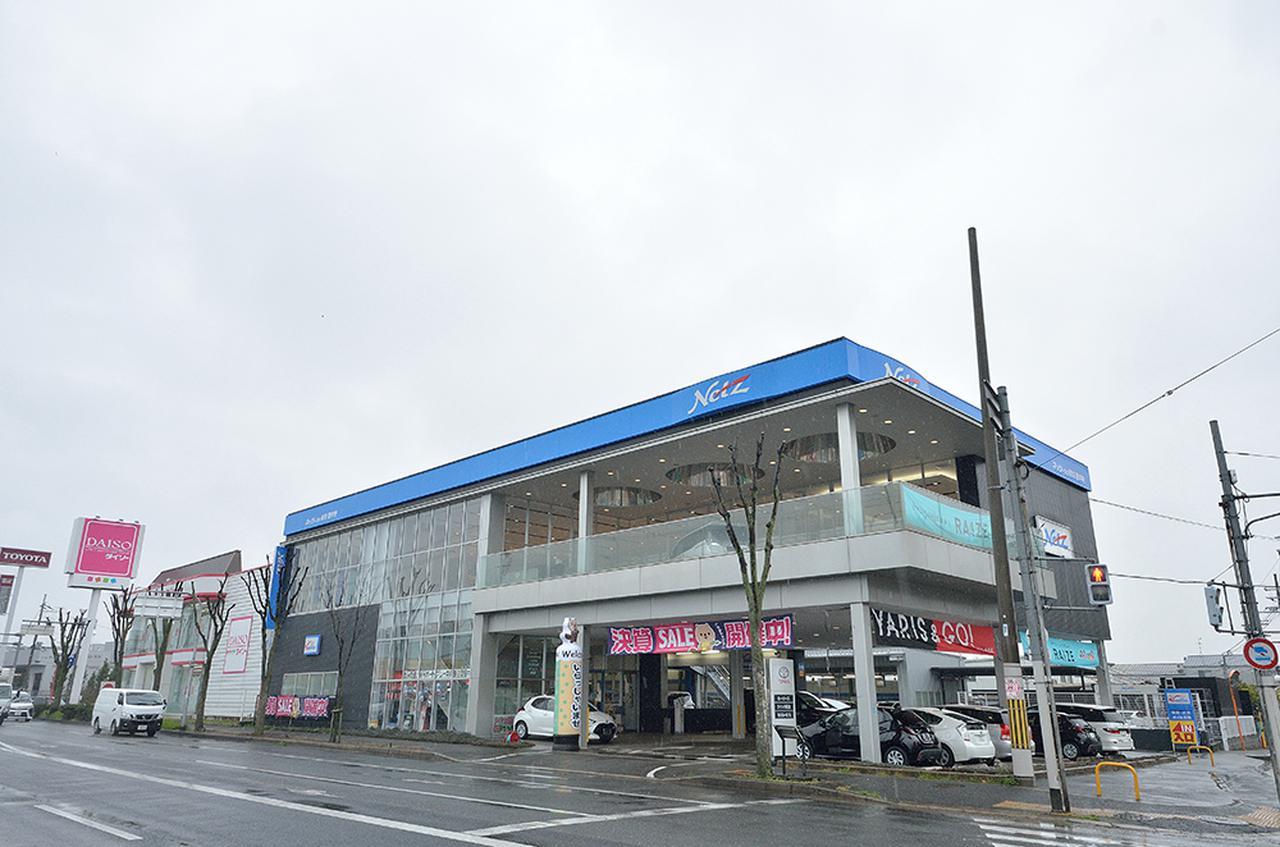 画像4: RADIO TEST DRIVE/今井優杏さんによる 新型「YARIS」試乗インプレッション 前編
