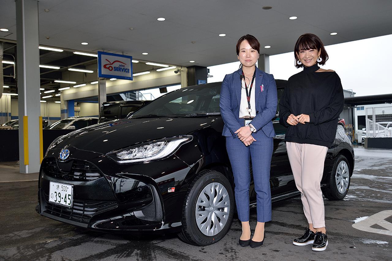 画像1: RADIO TEST DRIVE/今井優杏さんによる 新型「YARIS」試乗インプレッション 前編