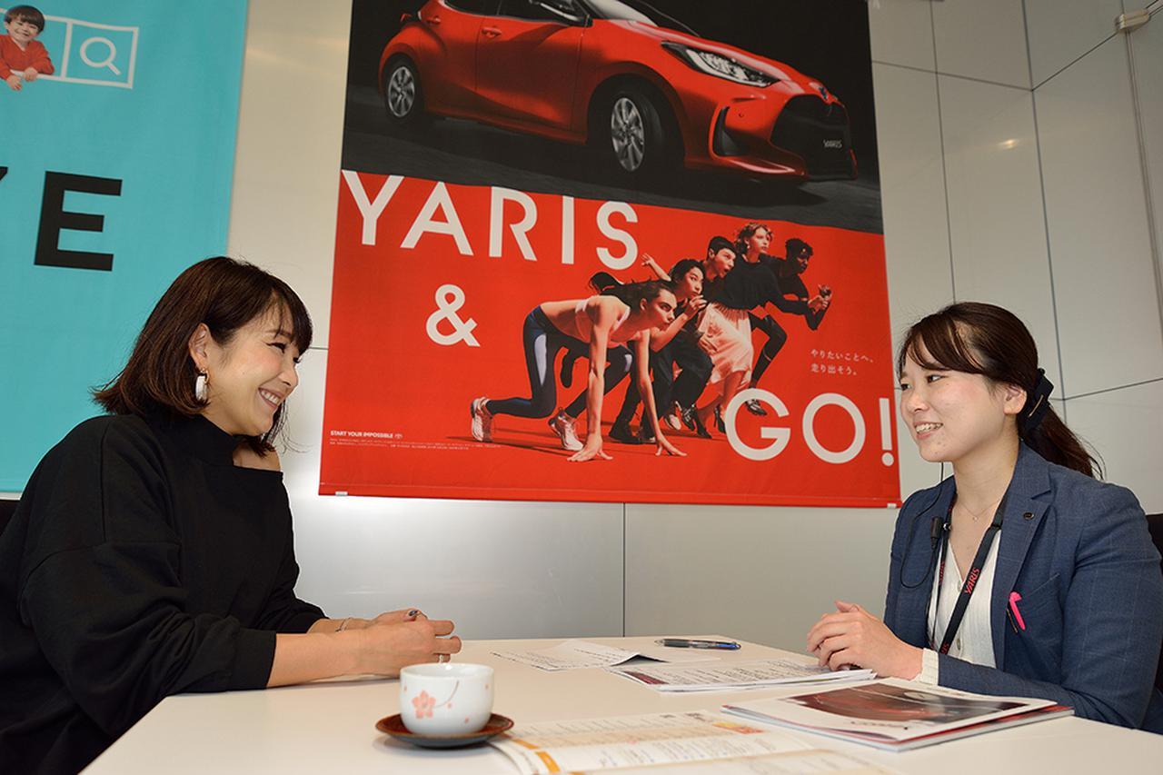 画像2: RADIO TEST DRIVE/今井優杏さんによる 新型「YARIS」試乗インプレッション 前編
