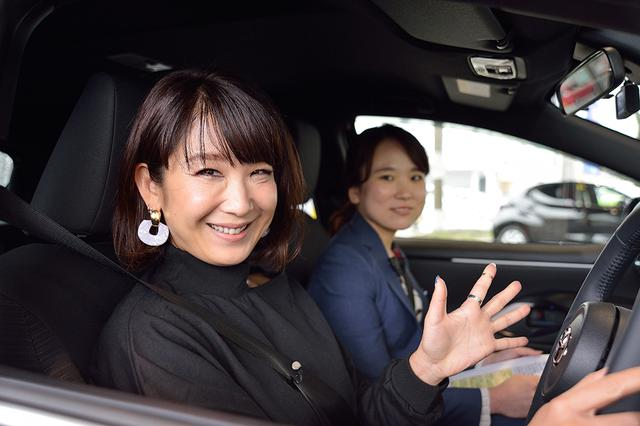 画像1: RADIO TEST DRIVE/今井優杏さんによる 新型「YARIS」試乗インプレッション 後編