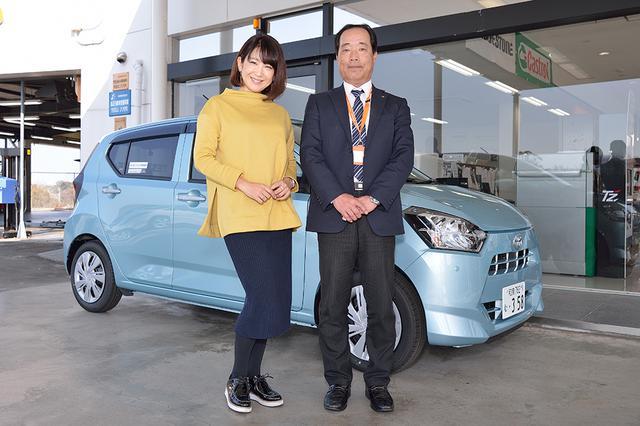画像1: RADIO TEST DRIVE/今井優杏さんによる「ピクシス エポック」試乗インプレッション
