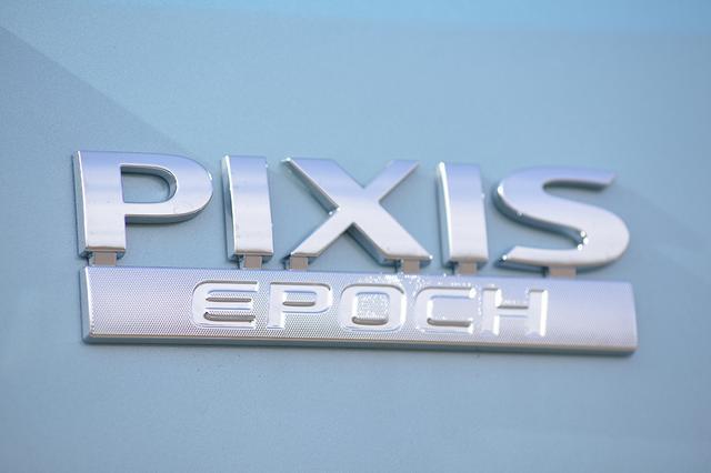 画像5: 「ピクシス エポック」試乗インプレッション