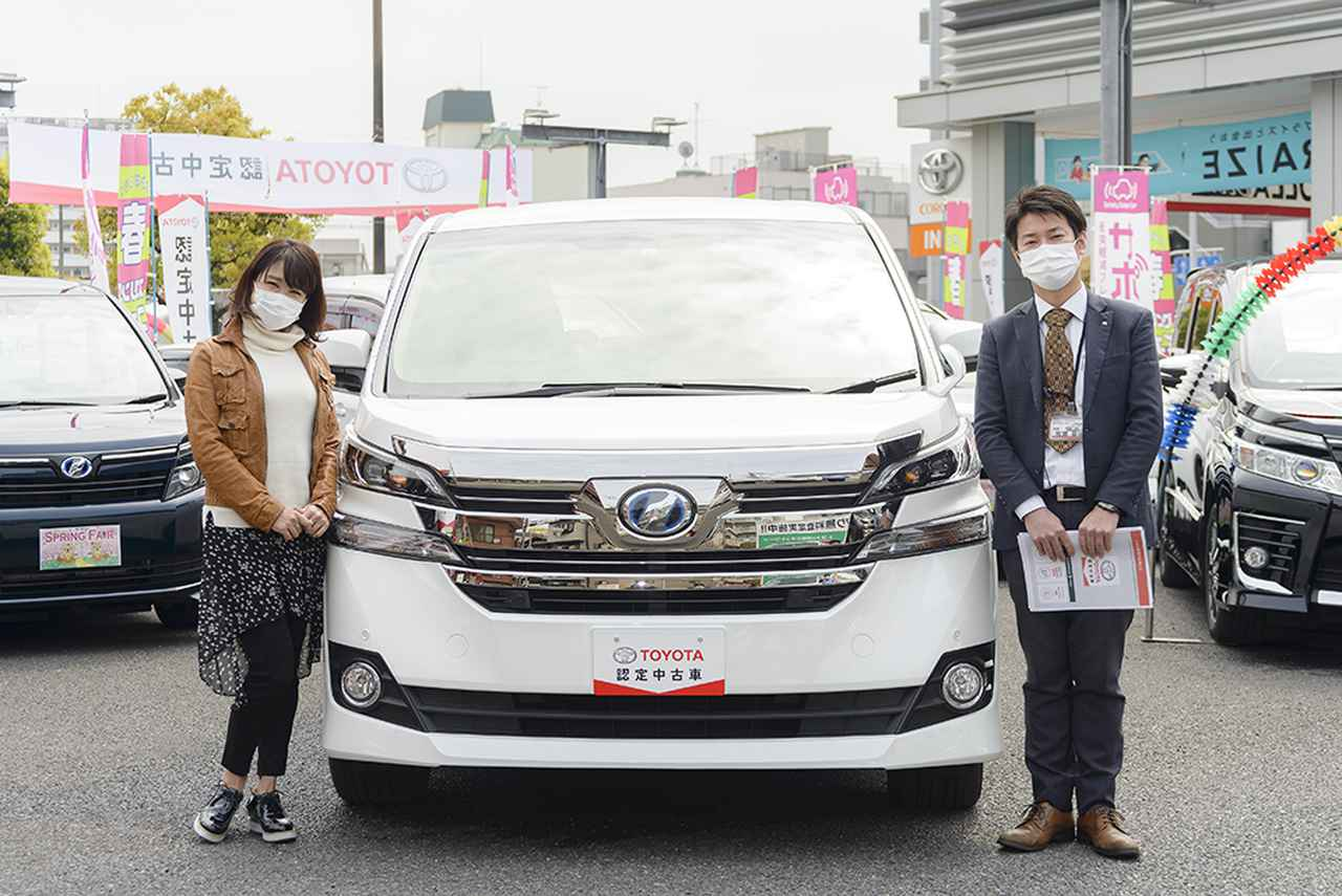 画像1: RADIO TEST DRIVE/今井優杏さんによるトヨタ認定中古車「ヴェルファイア」試乗インプレッション