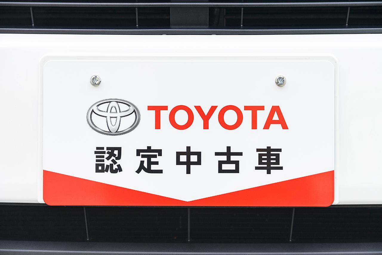 画像1: トヨタ認定中古車「ヴェルファイア」インプレッション