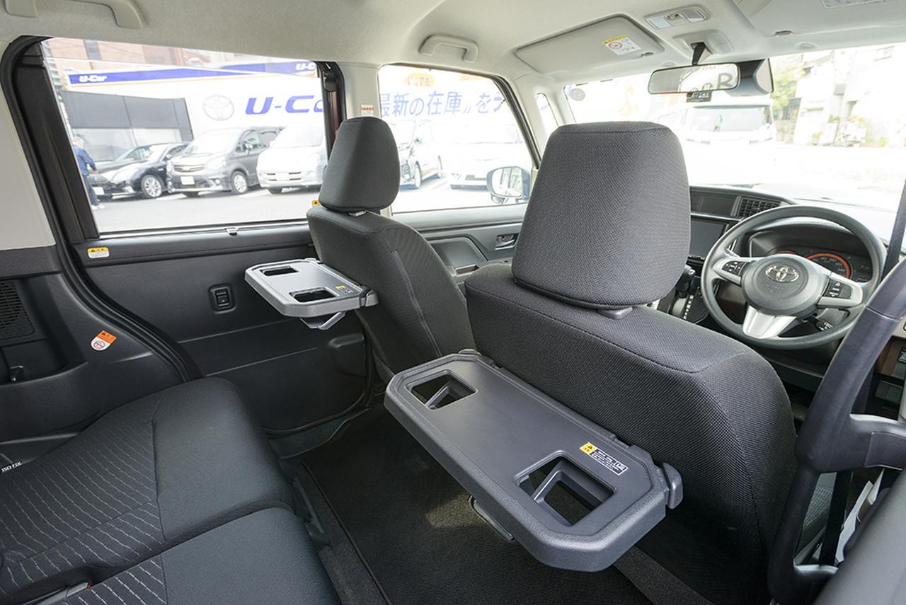 画像4: トヨタ認定中古車「ルーミー」インプレッション