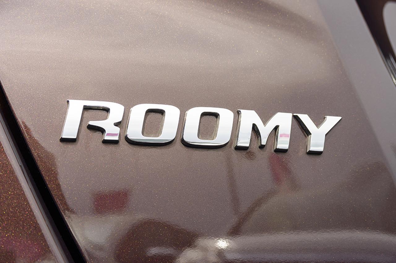 画像5: トヨタ認定中古車「ルーミー」インプレッション