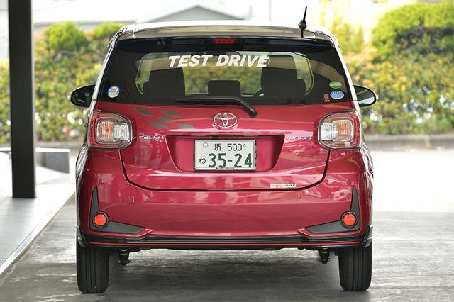 """画像4: ※特別仕様車ではありません。(写真はパッソ MODA""""G package""""です)"""